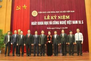 Lễ Kỷ niệm Ngày Khoa học và Công nghệ Việt Nam lần thứ năm