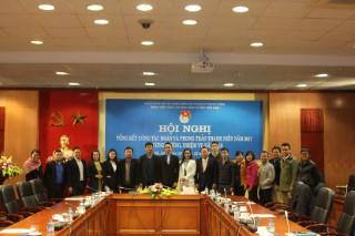 Hội nghị Tổng kết công tác Đoàn, phong trào Thanh niên năm 2017 và phương hướng, nhiệm vụ năm 2018