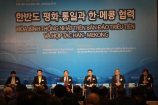 Diễn đàn Hòa bình Hàn Quốc - Mêkông 2018: