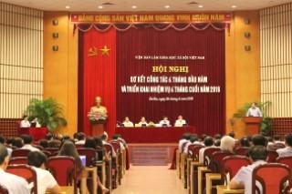 Hội nghị Sơ kết công tác 6 tháng đầu năm và triển khai nhiệm vụ 6 tháng cuối tháng năm 2018